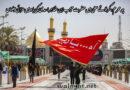 6 محرم : کربلائے معلی میں حضرت حبیب ابن مظاہر اسدی ؑ کی یاد میں عزائی جلوس