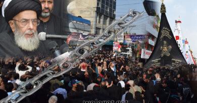 جہاں ذکر حسینؑ پر پابندیاں ہوں وہ ریاست مدینہ نہیں!! آغا حامد موسوی